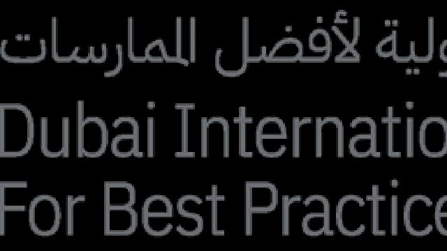 Imagen Premio Internacional de Dubai.png