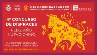 4° Concurso de Disfraces Feliz Año Nuevo Chino abre convocatoria desde la FICA Virtual