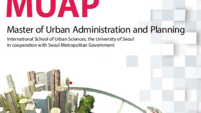 Logo MUAP.png